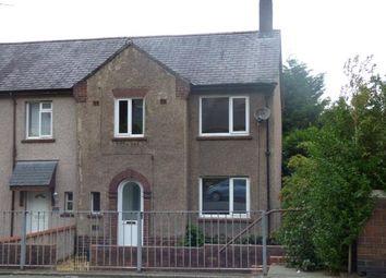 Thumbnail 3 bed end terrace house for sale in Bryn Llwyd, Bangor, Gwynedd