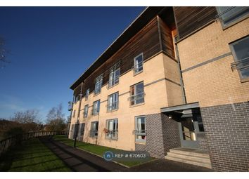 Thumbnail 2 bedroom flat to rent in Cooperage Quay, Stirling