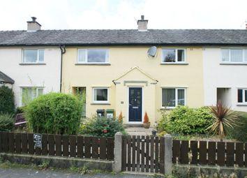 Thumbnail 3 bed terraced house for sale in 8 Longcroft, Braithwaite, Keswick, Cumbria