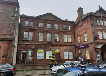 Thumbnail Land to rent in Lowther Street, Whitehaven