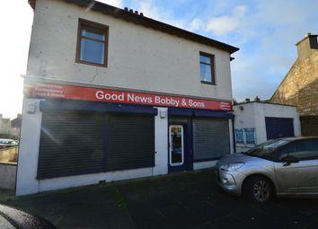 Thumbnail Retail premises to let in Barnet Crescent, Kirkcaldy, Fife