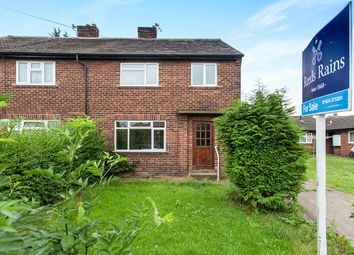 Thumbnail 3 bed semi-detached house for sale in Lowmoor Crescent, Hall Green, Wakefield