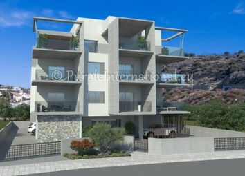 Thumbnail Commercial property for sale in Agios Athanasios, Cyprus