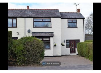 Thumbnail 4 bed semi-detached house to rent in County Road, Ormskirk