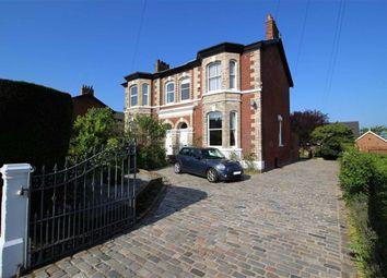 Thumbnail 4 bedroom semi-detached house for sale in Black Bull Lane, Fulwood, Preston