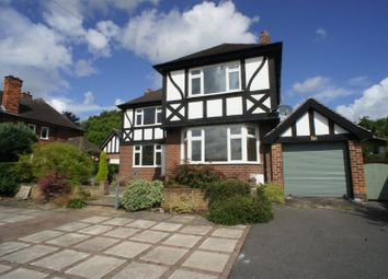 Thumbnail 3 bed property to rent in Derby Road, Risley, Derby