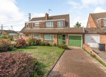 3 bed semi-detached house for sale in Pepper Hill, Northfleet, Gravesend, Kent DA11