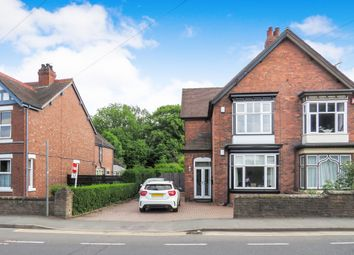 Thumbnail 2 bed flat to rent in Newport Road, Stafford