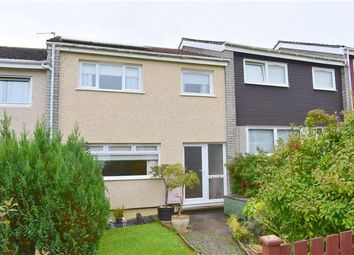 Thumbnail 3 bed terraced house to rent in Anniversary Avenue, East Kilbride, Glasgow
