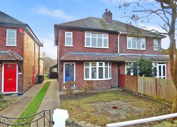 2 bed semi-detached house to rent in Long Lane, Attenborough, Beeston, Nottingham NG9