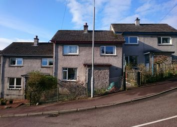 Thumbnail 2 bed terraced house for sale in 17 Brae Road, Ardrishaig, Lochgilphead
