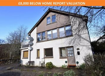 Thumbnail 2 bed maisonette for sale in Drumnadrochit, Inverness
