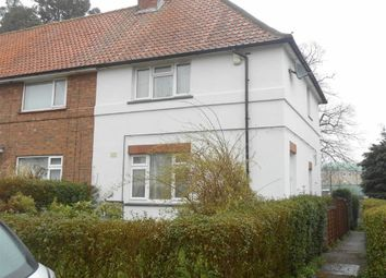 Thumbnail 2 bed end terrace house to rent in Austrey Avenue, Beeston, Nottingham