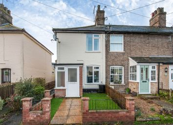 Thumbnail 2 bedroom end terrace house for sale in Lime Tree Place, Stowmarket