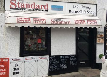 Thumbnail Retail premises for sale in Bank Street, Dumfries