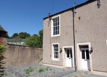 Thumbnail 2 bed end terrace house to rent in Brigrove Court, Main Street, Cockermouth