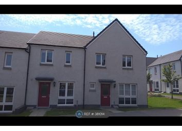 Thumbnail 1 bed terraced house to rent in Mugiemoss Road, Bucksburn, Aberdeen