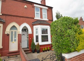 3 bed end terrace house for sale in Norborough Road, Doncaster DN2