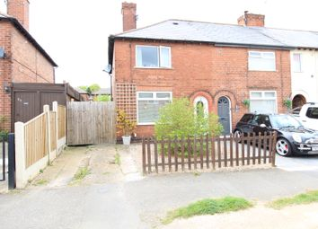 2 bed end terrace house for sale in Victor Crescent, Sandiacre, Nottingham NG10