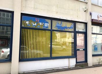 Thumbnail Office to let in Mansel House, Mansel Street, Swansea