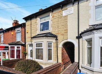 Thumbnail 2 bedroom terraced house for sale in Kingsway, Kirkby-In-Ashfield, Nottingham, Notts