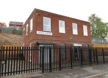 Thumbnail Office to let in Bradley Road, Stourbridge