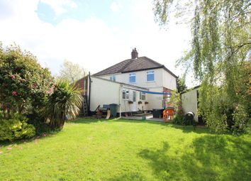 Thumbnail 2 bed semi-detached house for sale in Ash Tree Road, Moulton St. Mary, Norwich