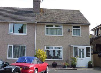 Thumbnail 3 bedroom semi-detached house for sale in Ingleton Drive, Lancaster