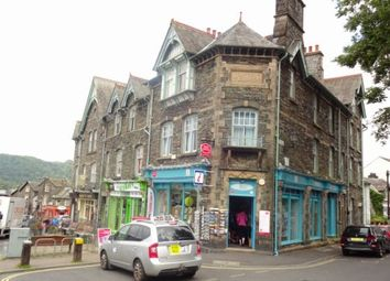 Thumbnail Retail premises for sale in Ambleside, Cumbria