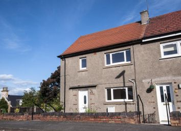 Thumbnail 2 bedroom end terrace house for sale in 5 Mayfield Crescent, Clackmannan, Clackmannanshire FK10 4Hp, UK