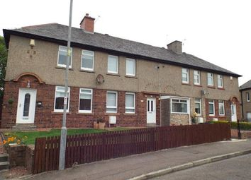 Thumbnail 2 bed terraced house to rent in Yews Crescent, Hamilton