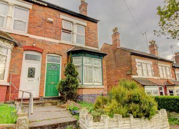 Thumbnail 2 bed end terrace house for sale in St. Thomas Road, Erdington, Birmingham