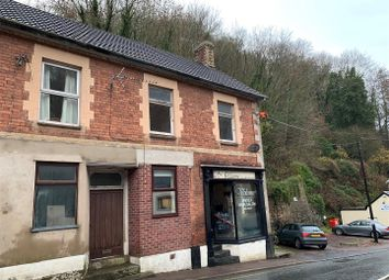Thumbnail 1 bed property to rent in Valley Spring Flats, Central Lydbrook, Lydbrook