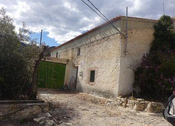 Thumbnail 4 bed property for sale in San Clemente Del Guardar, Granada, Spain