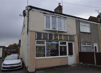 Thumbnail  Property for sale in Nottingham Road, Somercotes, Alfreton