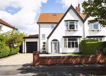 5 bed semi-detached house for sale in Abingdon Drive, Ashton-On-Ribble, Preston PR2