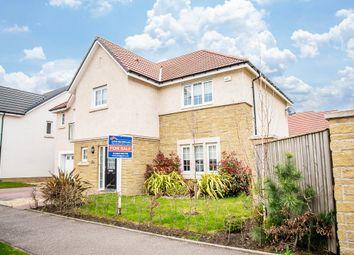 5 bed detached house for sale in Jardine Avenue, Kinnaird, Larbert, Falkirk FK2
