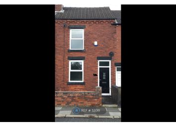 Thumbnail 3 bed terraced house to rent in Derbyshire Hill Road, St. Helens