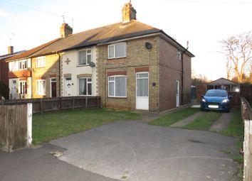 Thumbnail 3 bedroom end terrace house for sale in Gordon Avenue, Woodston, Peterborough