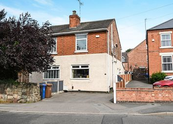 Thumbnail 2 bed semi-detached house for sale in Nottingham Road, Spondon, Derby