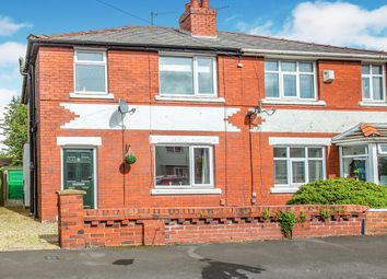 2 bed semi-detached house for sale in Stevenson Avenue, Farington, Leyland, Lancashire PR25