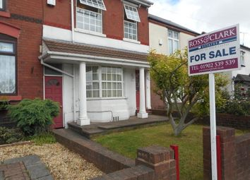 Thumbnail 3 bed terraced house for sale in Gough Road, Coseley, Wolverhampton