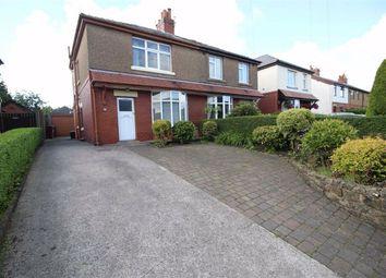 Thumbnail 2 bed semi-detached house for sale in Higher Road, Longridge, Preston