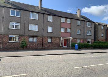 Thumbnail 1 bed flat to rent in Dalderse Avenue, Falkirk, Falkirk