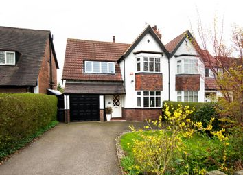 Thumbnail 4 bedroom semi-detached house for sale in Goldieslie Road, Wylde Green, Sutton Coldfield