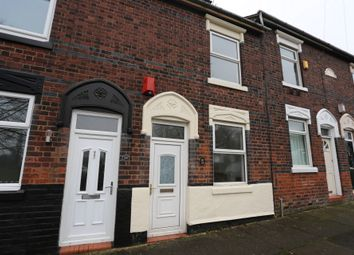 Thumbnail 2 bed terraced house for sale in Recreation Road, Longton