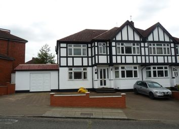 Thumbnail 5 bed semi-detached house for sale in Lindsay Drive, Kenton