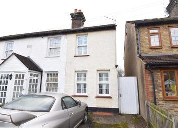 Thumbnail 2 bedroom end terrace house for sale in Rushett Close, Thames Ditton