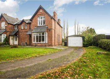 Thumbnail 3 bed semi-detached house for sale in Derby Road, Sandiacre, Nottingham, Nottinghamshire