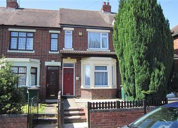 Thumbnail 2 bed terraced house to rent in Tallants Road, Coventry